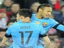 Athletic Bilbao 1:2 FC Barcelona