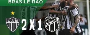 Atletico Mineiro - Ceara