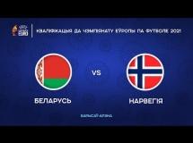 Białoruś 1:7 Norwegia