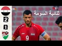 Syria 2:1 Malediwy