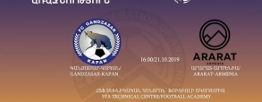 Gandzasar 2:1 Ararat-Armenia
