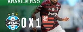 Gremio 0:1 Flamengo