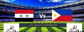 Syria 1:0 Filipiny