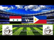 Syria 1:0 Filipiny