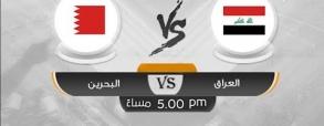 Irak 0:0 Bahrajn
