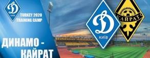 Dynamo Kijów 2:0 Kajrat Almaty