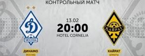 Dynamo Moskwa 1:1 Kajrat Almaty