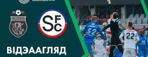 FK Smolevichy 0:1 FC Isloch Minsk