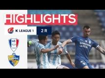 Suwon Samsung Bluewings 2:3 Ulsan Hyundai FC