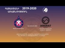 Pyunik 0:3 Ararat-Armenia