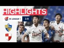 Ulsan Hyundai FC 1:1 Busan FC