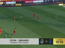 Arsenal Tula 1:3 Achmat Grozny