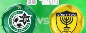 Beitar Jerusalem 0:2 Maccabi Haifa