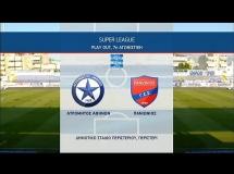 Atromitos Ateny 0:0 Panionios Ateny