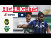 Incheon United - Jeonbuk Hyundai Motors