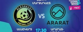 Alashkert 0:0 Ararat-Armenia