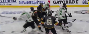 Vegas Golden Knights 117:109 Dallas Stars