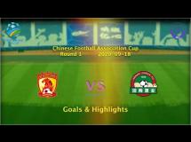 Guangzhou Evergrande 2:1 Henan Jianye