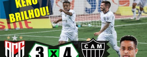 Atletico Goianiense 4:1 Atletico Mineiro