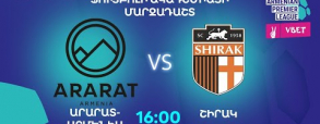 Ararat-Armenia 7:0 Shirak