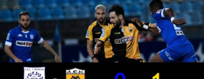 Giannina 0:1 AEK Ateny
