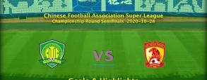 Beijing Guoan 0:0 Guangzhou Evergrande