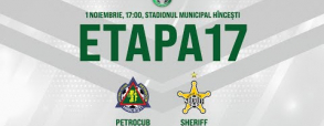 Petrocub 1:0 Sheriff Tiraspol