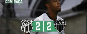 Ceara 0:1 Atletico Mineiro