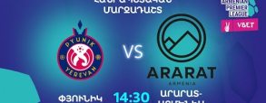 Pyunik 0:1 Ararat-Armenia