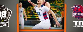 Bilbao Basket 72:85 Baskonia