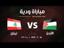 Jordania 1:0 Liban