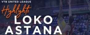Lokomotiv Kubań 90:84 Astana