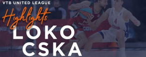 Lokomotiv Kubań 75:60 CSKA Moskwa