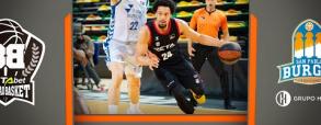 Bilbao Basket 98:89 San Pablo Burgos