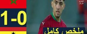 Maroko 1:0 Ghana