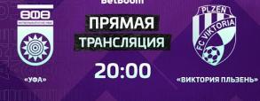 Viktoria Pilzno 2:0 FC Ufa