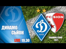 FC Sion 0:2 Dynamo Kijów