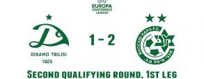 Dinamo Tbilisi 1:2 Maccabi Haifa