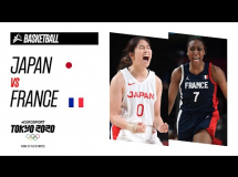 Francja 0:4 Japonia