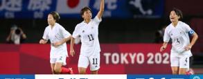 Chile - Japonia