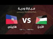 Haiti 2:0 Jordania