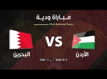 Bahrajn 1:2 Jordania