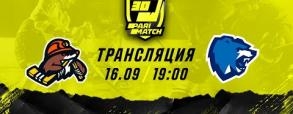 CSKA Moskwa 5:4 Spartak Moskwa