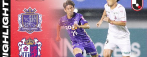 Hiroshima 0:1 Cerezo Osaka