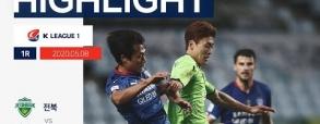 Jeonbuk Hyundai Motors 1:0 Suwon Samsung Bluewings