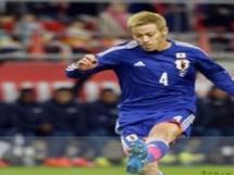 Japonia 5:0 Afganistan